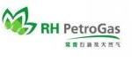 Petrogas (Basin) Ltd